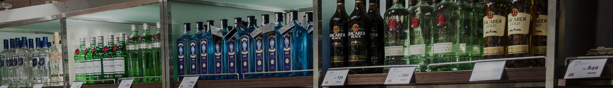 Pernod ricard: Verre à moitié vide ou à moitié plein?
